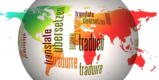 Traduzioni professionali